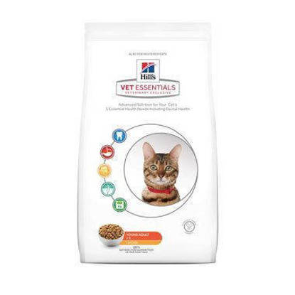 Picture of Hills Vet Essentials Dental Health Adult Cat 1.5kg