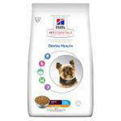 Picture of Hills Vet Essentials Canine Dental Health Adult Mini 2kg